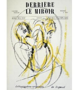 Derrière le miroir N° 3
